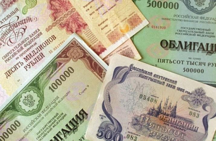 Как считать доходность облигаций. Какие облигации купить?