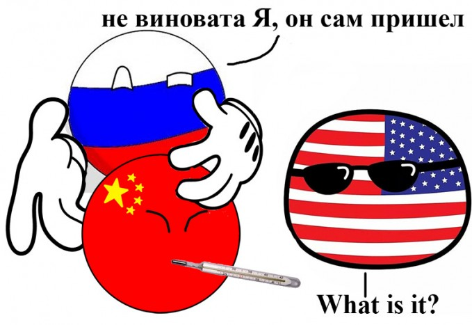 Во всем виновата Россия?