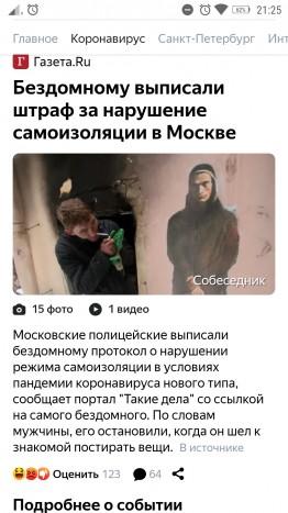 «Охота на ведьм»